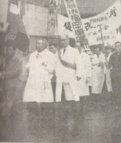 健保反対街頭デモ