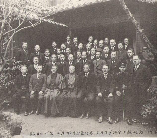 昭和6年 直方市医師会設立総会記念